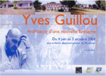 expo_guillou